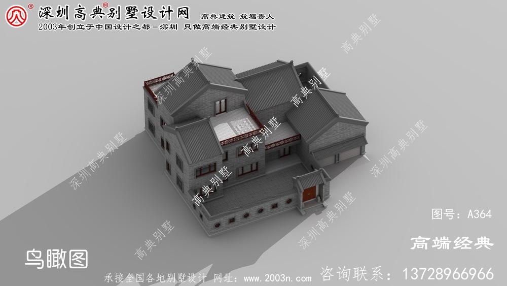 余姚市房子设计效果图大全