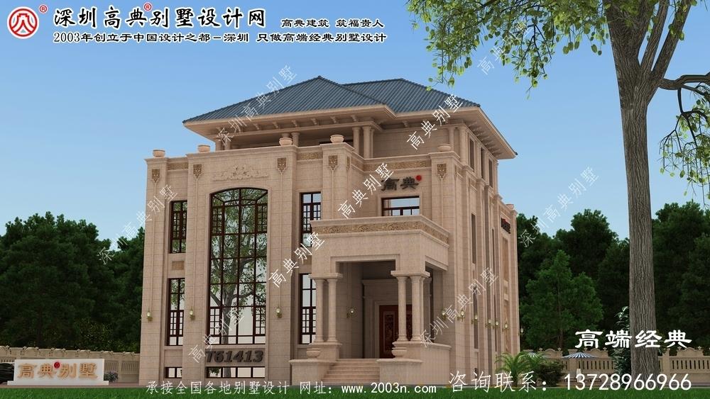 本溪满族自治县三层别墅设计图