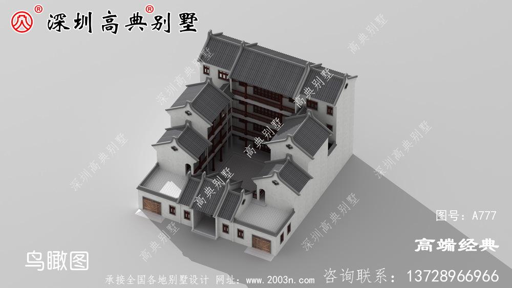 农村三层半自建房外观图火爆朋友圈,经济实用。