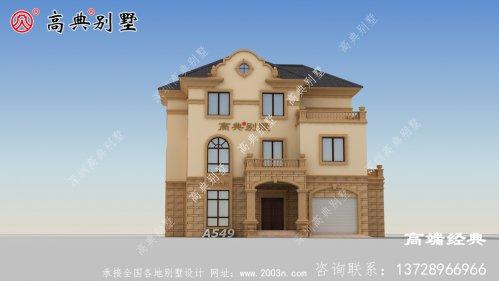 农村自建房实用型户型
